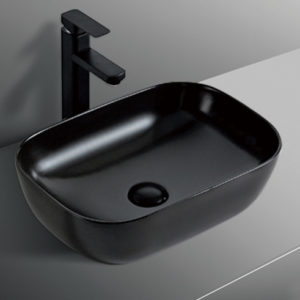 B0021A Matt Black Basin